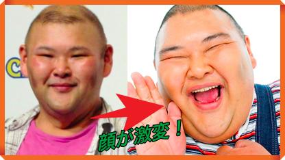 安田大サーカス ヒロ 激痩せ