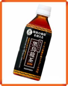 susuru愛用黒ウーロン茶