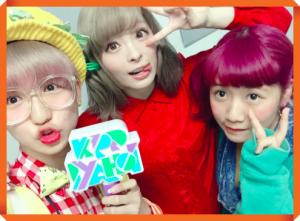 天ぷらキッズ TEMPURA KIDZ 現在